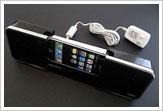iPhone Dock Speakers
