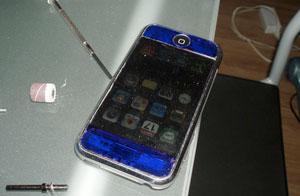 diy kaputter screen selber reparieren iphone. Black Bedroom Furniture Sets. Home Design Ideas