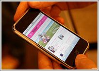 iphontcom.jpg
