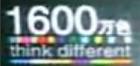 1600china.png