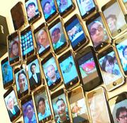 unlockedphones.jpg