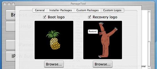 pwnlogo.jpg