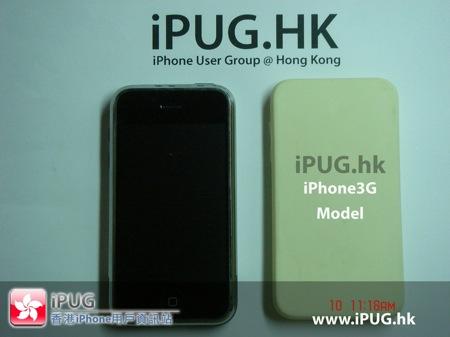 iphone3g3ss.jpg