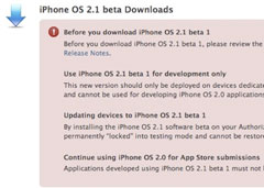 betadownload21.jpg