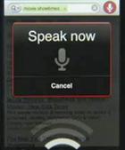 speaknow.jpg