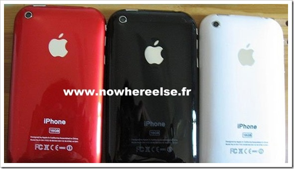 edition-red-iphone-3g-thumb.jpg