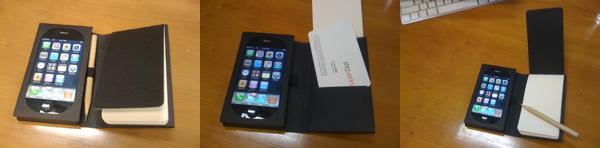 iphonepad.jpg