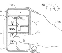 iphone-movement-gestures.jpg