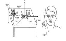 patentisch.jpg