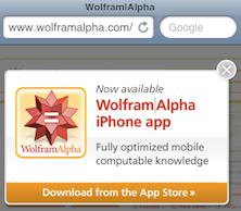 wolfalph.png