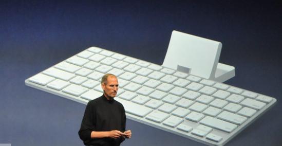 keyboarddock.png