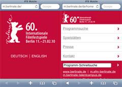 berlinalewebapp.jpg