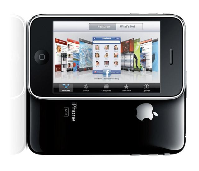 ipadiphone2.jpg