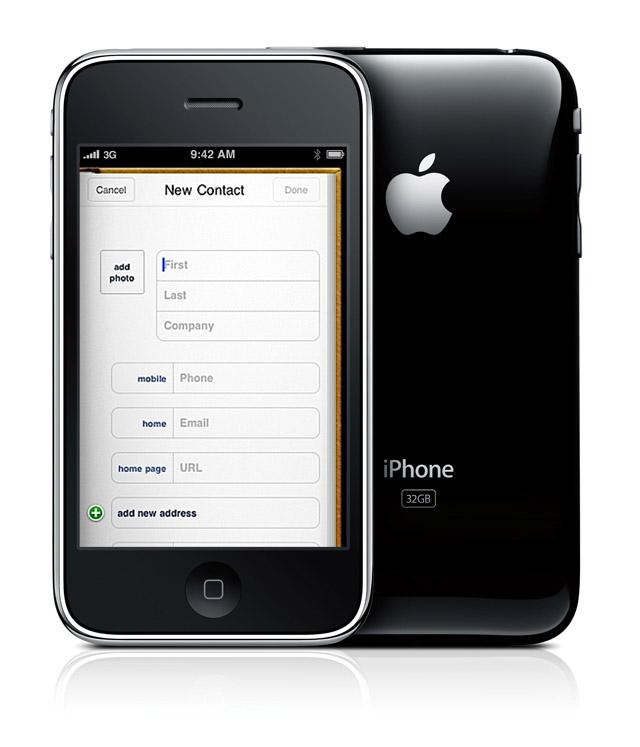 ipadiphone3.jpg