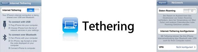 tethering313.jpg