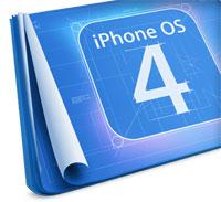 iphoneos40.jpg