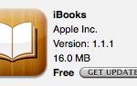 ibooksupdate