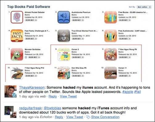 iTunes Hack