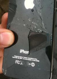 iPhone akku brennen