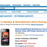 amazontopliste