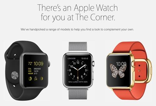 apple-watch-corner
